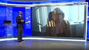 Онлайн-интервью Т.А. Касьяновой телевизионному каналу «ВМЕСТЕ.РФ»